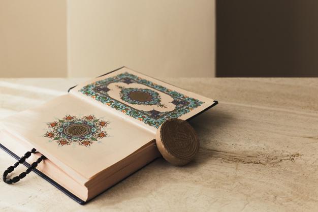 Murottal Al-Quran